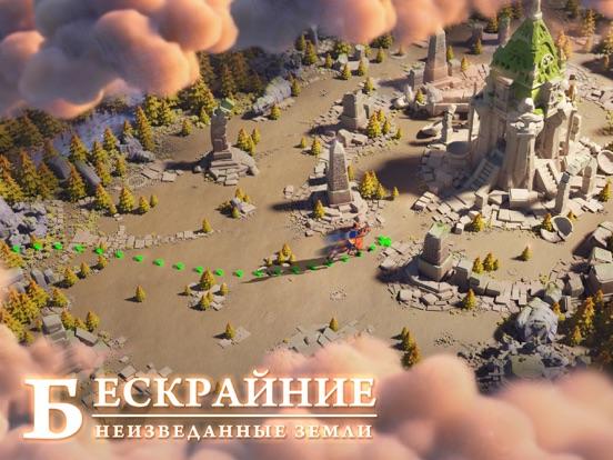 Скачать игру Rise of Kingdoms: Lost Crusade