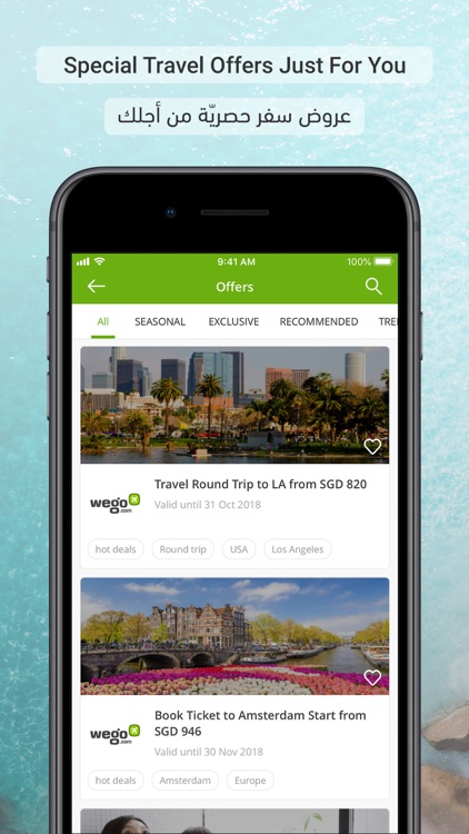 Wego Flights & Hotels screenshot-9