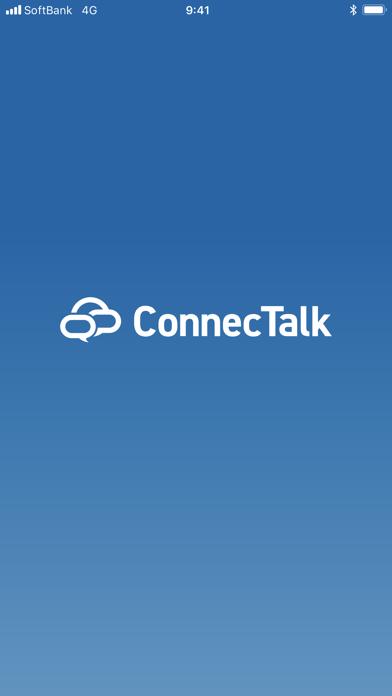 ConnecTalkアプリのスクリーンショット1
