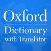 Oxford Dictionary & Translator - iPadアプリ