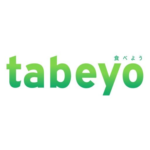 Tabeyo