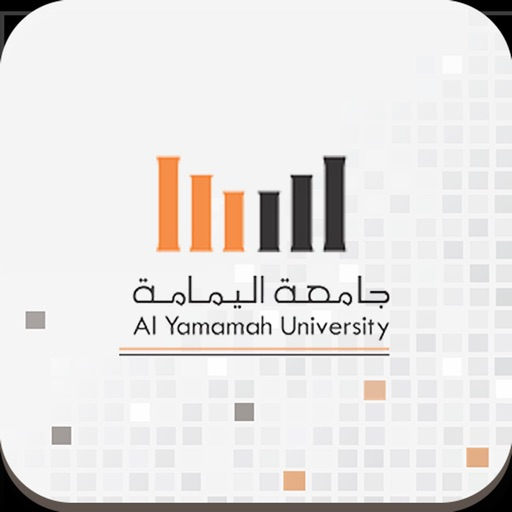 جامعة اليمامة - خدمات الطالب