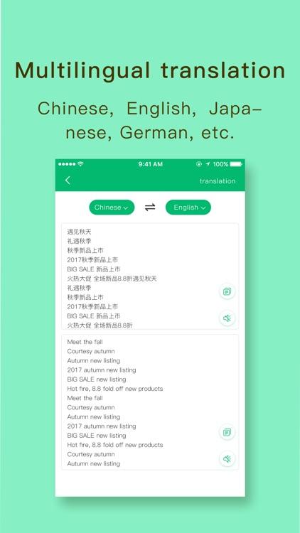 拍照翻译-图片转文字 screenshot-4