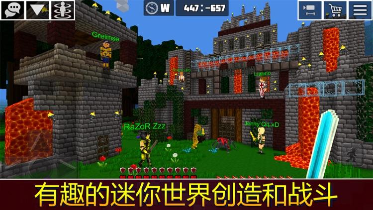 我的星球: 在线生存与建设游戏 screenshot-5