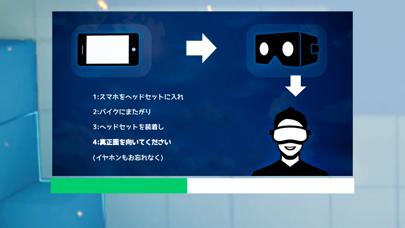 hemVR Video紹介画像2
