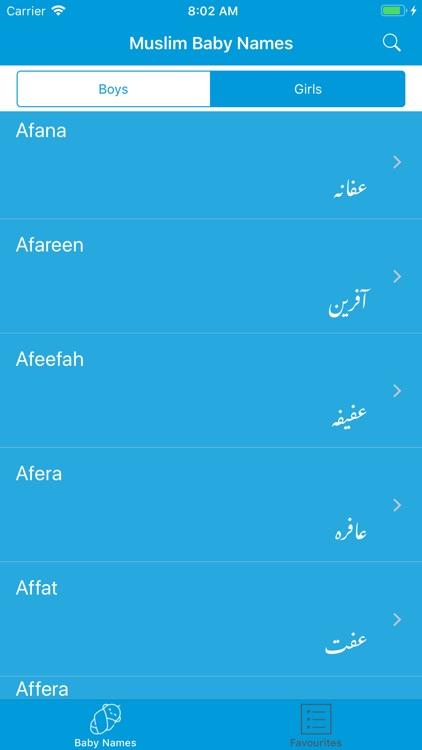 Muslim Baby Names With menings screenshot-3