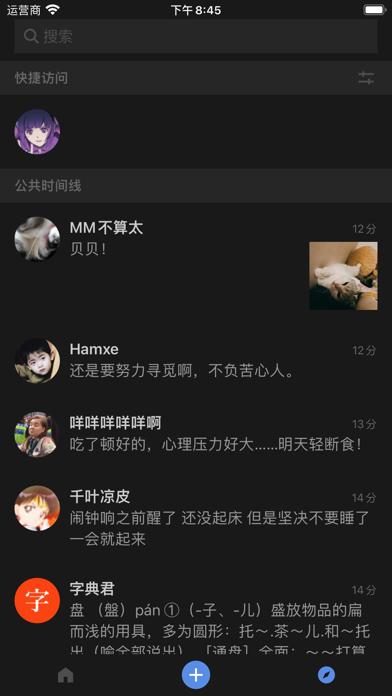 Screen Shot Neko Manma 2 1