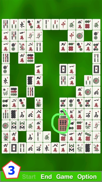 zMahjong 2 Concentration