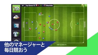 Top Eleven - ファンタジーサッカーマネージャーのおすすめ画像5