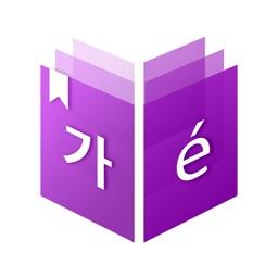 미소 사전 - Dictionnaire Coréen
