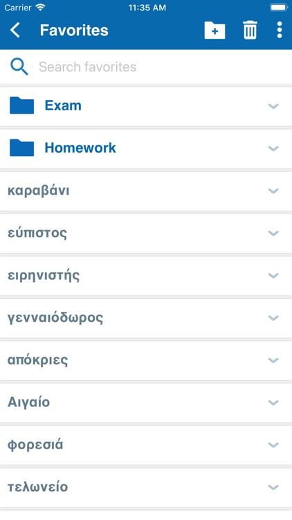 Oxford Greek Mini Dictionary screenshot-5