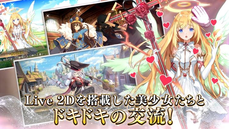 ミラージュ・メモリアル screenshot-5