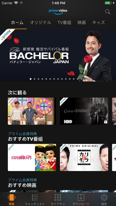 Screenshot for Amazon プライム・ビデオ in Japan App Store