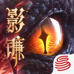 猎魂觉醒-逆流镰影