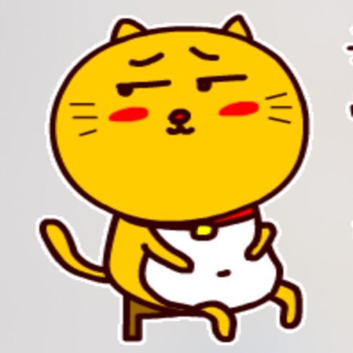 MeowEightQuit