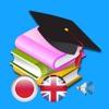 Japanese Learning Daily Use