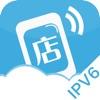天翼看店-智能视频监控管理平台