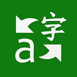 Ícone do app Tradutor da Microsoft