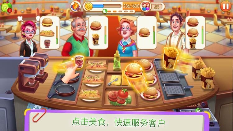 疯狂美食街-放置摆地摊开餐厅游戏 screenshot-3