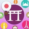 ひらがな・カタカナ 文字ゲーム − はじめての日本語単語 - iPhoneアプリ