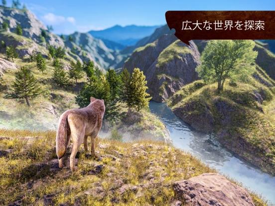 The Wolf: Online RPG Simulatorのおすすめ画像6