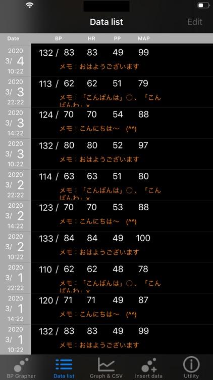 BP Grapher - record and chart screenshot-3