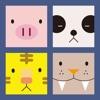 四角い動物 -頭がよくなる脳トレパズル ゲーム-