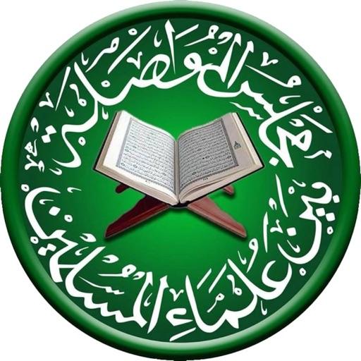 Al Muwasholah Apps icon
