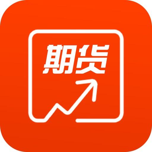 中丰期货宝-原油期货行情软件