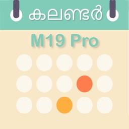 Malayalam Calendar 2019 Pro