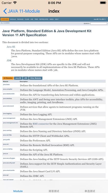 Java SDK 11 API Reference