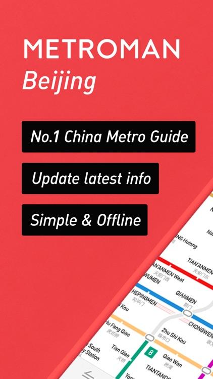 MetroMan Beijing