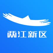 重庆两江新区智慧工地应用