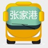 张家港公交