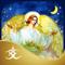 App Icon for Angel Dreams Oracle Cards App in Panama IOS App Store