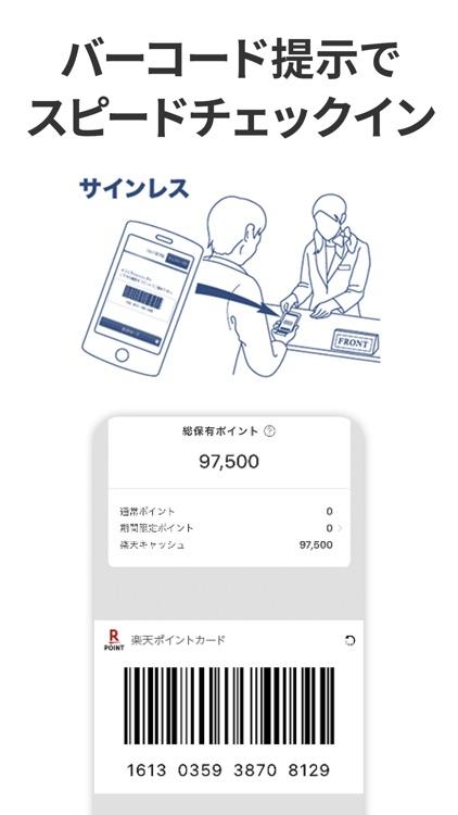 楽天ゴルフスコア管理アプリ screenshot-5
