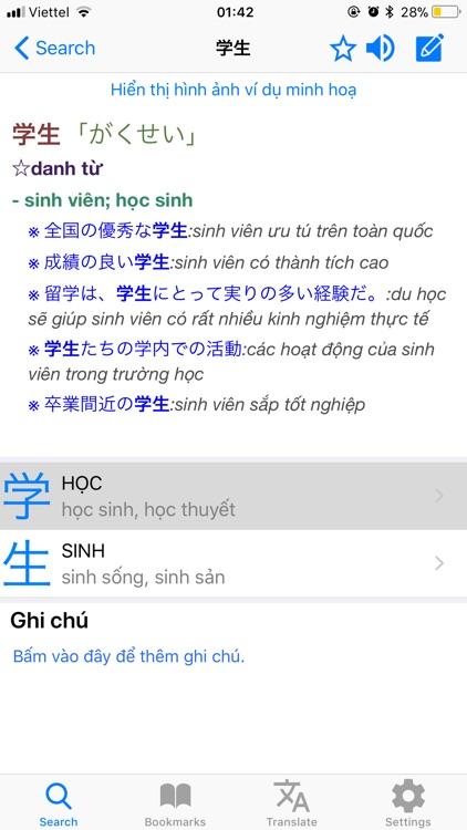 "vietnamese japanese ""jdict"" screenshot-4"