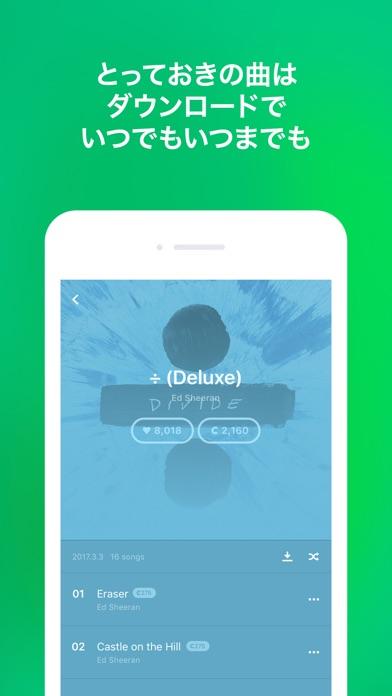 LINE MUSIC(ラインミュージック),無料通話アプリ