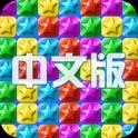 shun luo - Logo