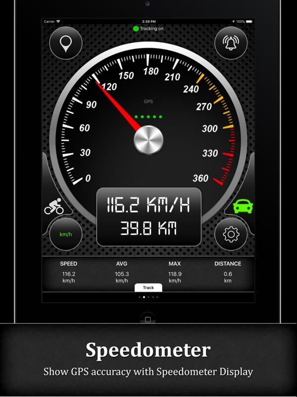 车速表  HD截图1