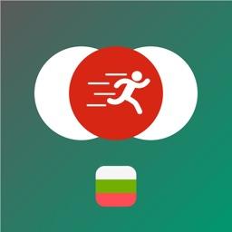 Tobo: Learn Bulgarian Words
