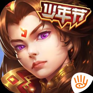 少年三国志-全新武将登场 ios app