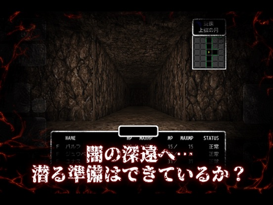 Screenshot 8 of 12