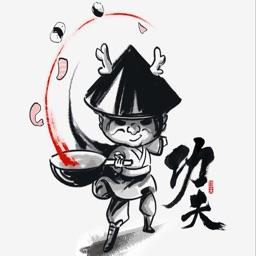 Kung Fu Sushi