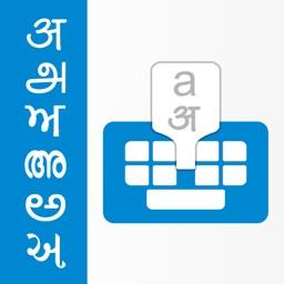 Indic Keyboard : 13 Languages
