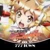 [777TOWN]CRフィーバー戦姫絶唱シンフォギア - iPadアプリ