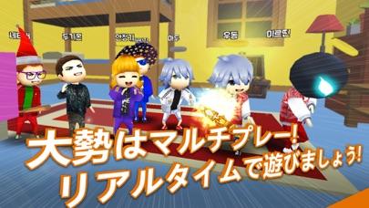 こおり鬼 Online!のスクリーンショット3