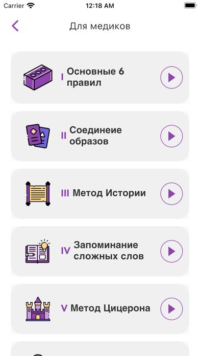 Screenshot 2 of Afina App