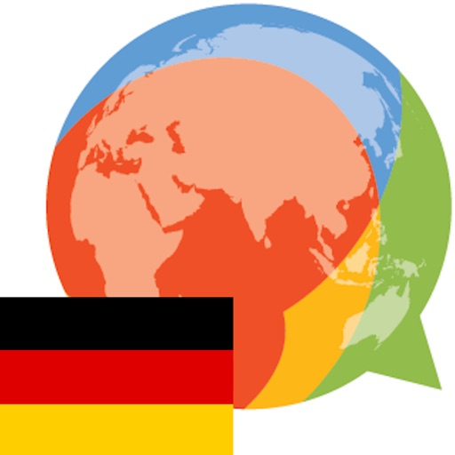 German for Beginners & Kids icon