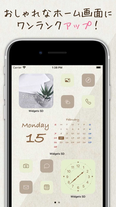 写真ウィジェット 時計カレンダー - Widgets SDのスクリーンショット2